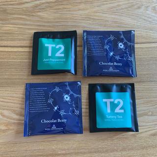 ロイヤルコペンハーゲン(ROYAL COPENHAGEN)のTea time♡T2&ROYAL COPENHAGEN♡(茶)
