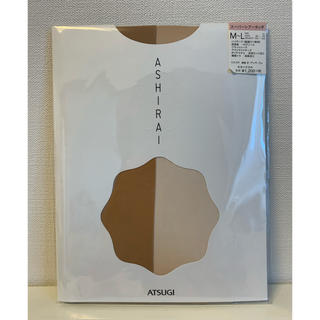 アツギ(Atsugi)のATSUGI ストッキング 未開封未使用(タイツ/ストッキング)