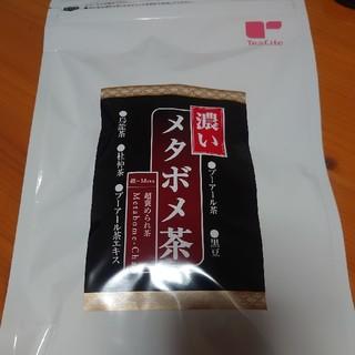 ティーライフ(Tea Life)のティーライフ濃いメタボメ茶🍵(健康茶)