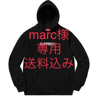 シュプリーム(Supreme)のmarc様 専用 M motion logo hooded set(パーカー)
