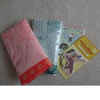 ミツビシ(三菱)のタオルセット(タオル/バス用品)