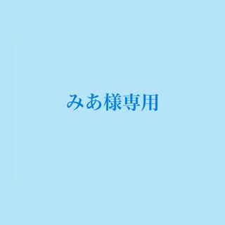 アテニア(Attenir)の今だけセール!【新品未使用未開封】ナチュラルアロマオイル ジャバラ(エッセンシャルオイル(精油))