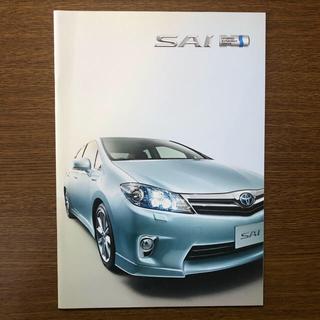 トヨタ - トヨタ SAI カタログ