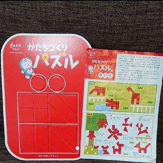 ショウガクカン(小学館)のドラゼミ☆かたちづくりパズル☆知育(知育玩具)