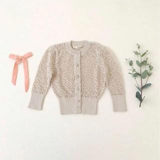 キャラメルベビー&チャイルド(Caramel baby&child )のsoor ploom rose cardigan 2-3Y(カーディガン/ボレロ)