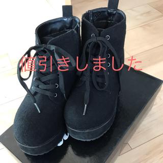 シュガーシュガー(Sugar Sugar)の厚底スウェード靴(ブーツ)