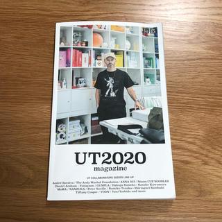 ユニクロ(UNIQLO)の★UT2020 magazine ユニクロ カタログ(ファッション)