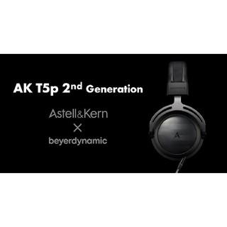 アイリバー(iriver)のAK T5p 2nd Generation(ヘッドフォン/イヤフォン)