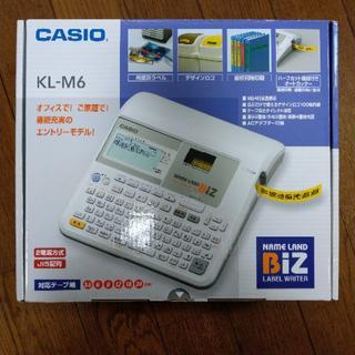 カシオ(CASIO)のカシオ ラベルライター ネームランド スタンダードモデル KL-M6(その他)
