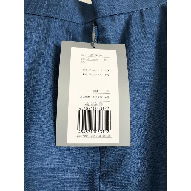 Rirandture(リランドチュール)のRirandture リランドチュール キュロット スカート デニム レディースのパンツ(キュロット)の商品写真