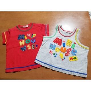ミキハウス(mikihouse)のミキハウス Tシャツタンクトップ セット80(Tシャツ)