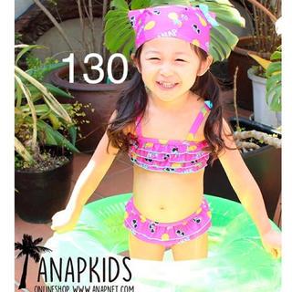 アナップキッズ(ANAP Kids)の新品 ANAPKIDS☆130 セパレート 水着 帽子付き ピンク アナップ(水着)