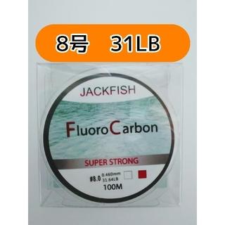 【送料無料】100m フロロカーボン ライン 白  8号 31lb ジギング 大(釣り糸/ライン)