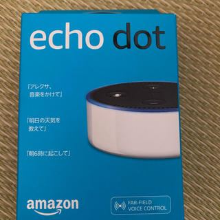 エコー(ECHO)のAmazon Alexa EchoDot(スピーカー)