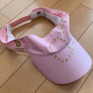 アディダス(adidas)の2008年北京オリンピックアディダスサンバイザー(サンバイザー)