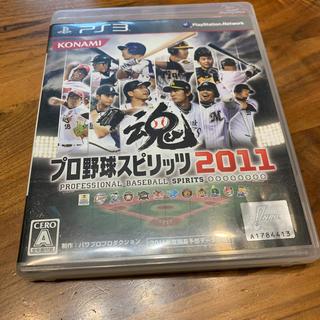 コナミ(KONAMI)のプロ野球スピリッツ 2011 PS3(家庭用ゲームソフト)