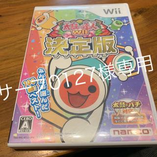太鼓の達人Wii 決定版 Wii(家庭用ゲームソフト)