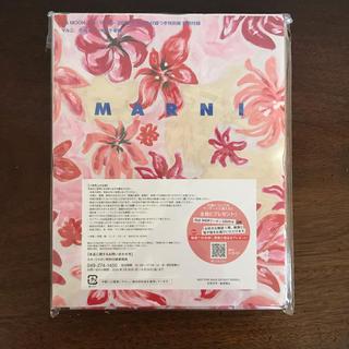 マルニ(Marni)のマルニ エルジャポン 付録(カレンダー/スケジュール)