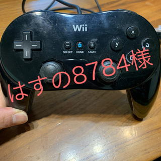 Wii コントローラー(その他)