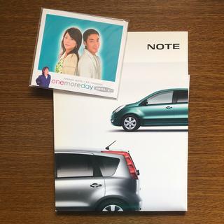 ニッサン(日産)の日産 ノート カタログ(DVD付き)(カタログ/マニュアル)