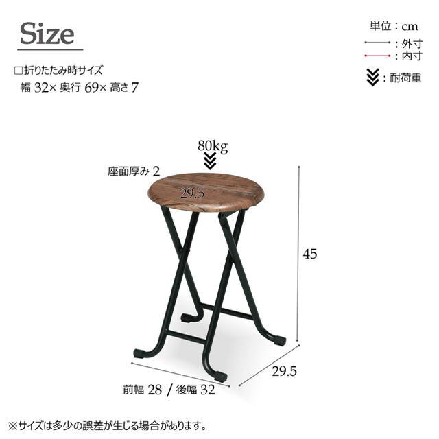 スツール 折り畳み govotebot.rga.com: Folding