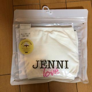 ジェニィ(JENNI)のJENNI love チューブトップ 150 160 下着 ブラ(下着)
