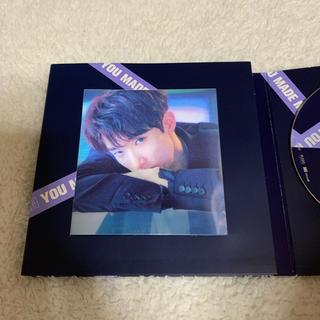 SEVENTEEN YMMD HOME ドギョム(K-POP/アジア)