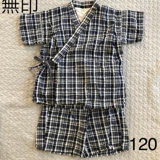 ムジルシリョウヒン(MUJI (無印良品))の無印良品 チェック柄甚平 120 (甚平/浴衣)