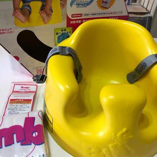 バンボ(Bumbo)のバンボ 黄色(その他)