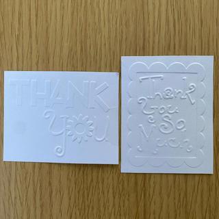 立体サンキューカード 2種類 20枚セット(カード/レター/ラッピング)