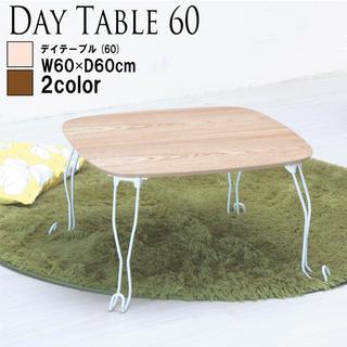 素材感のある突板仕様の幅60cm猫脚デイテーブル。(ローテーブル)