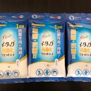エーザイ(Eisai)のイータック 抗菌化ウェットシート 10枚×3(日用品/生活雑貨)