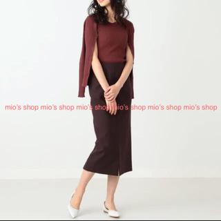 デミルクスビームス(Demi-Luxe BEAMS)の【新品】Demi−Luxe BEAMS スリットタイトスカート Noble(ひざ丈スカート)