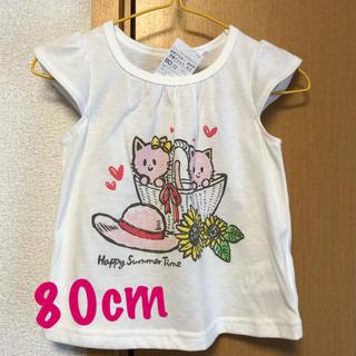 ベビー 赤ちゃん 半袖 フリル Tシャツ ネコ 80 新品未使用 タンクトップ(Tシャツ)