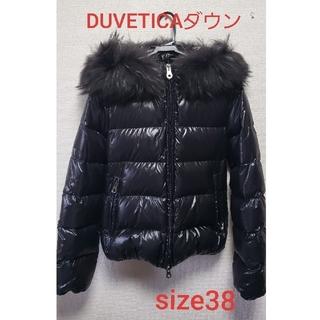 DUVETICA - 人気の黒!DUVETICA☆ダウンジャケット