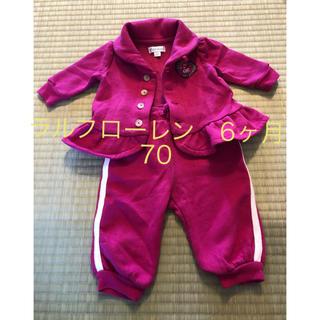 ラルフローレン(Ralph Lauren)の赤ちゃん服 ラルフローレンジャージ 6month 70(その他)