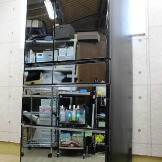 日立 - HITACHI 冷凍冷蔵庫 真空チルド R-X7300F(x ) フレンチドア