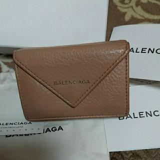 バレンシアガ(Balenciaga)のBALENCIAGA ペーパー ミニウォレット ミニ財布 (財布)