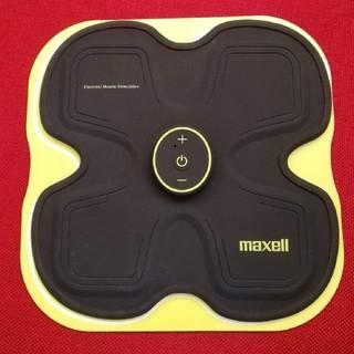 マクセル(maxell)の早い者勝ち もてケア マクセル MXES-R400-YG(エクササイズ用品)