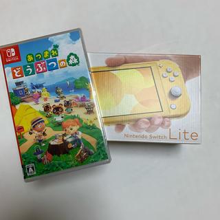 ニンテンドースイッチ(Nintendo Switch)のSwitch lite あつまれどうぶつの森 ソフト セット(携帯用ゲーム機本体)