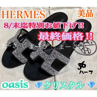 エルメス(Hermes)のHELMES クリスタルミュール 361/5  極品‼︎(ミュール)