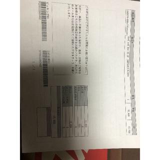ナイキ(NIKE)のNIKE AIR MAX 90 SP cw6024-600 23cm 正規(スニーカー)