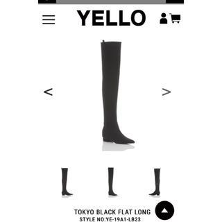 イエローブーツ(Yellow boots)のyellowニーハイブーツ美品(ブーツ)