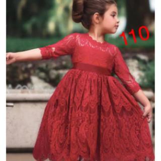 女の子110 レースドレス プリンセスドレス クラシカル 子供ドレス ワンピース(ワンピース)