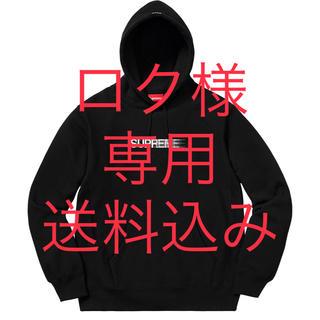 シュプリーム(Supreme)のロク様 専用 L motion logo hooded(パーカー)