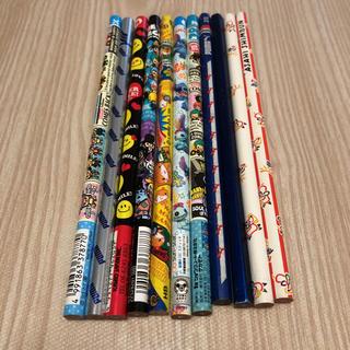 鉛筆 11本セット