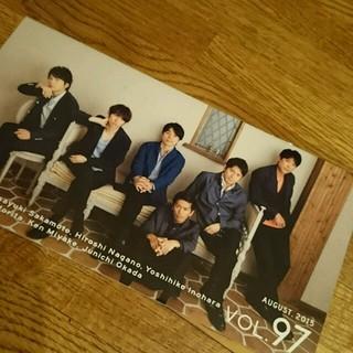 V6 会報 vol,97 開封済 未読品(アイドルグッズ)