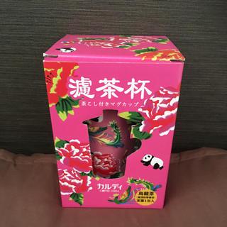 カルディ(KALDI)のKALDI 茶こし付きマグカップ ピンク(グラス/カップ)