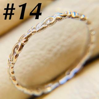 Clogau ホワイトゴールド 14号リング k18 プラチナ好きにもおすすめ♪(リング(指輪))