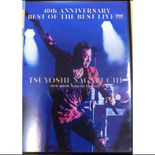 タカラジマシャ(宝島社)の長渕剛 限定40th ANNIVERSARY BEST OF THE (ポップス/ロック(邦楽))